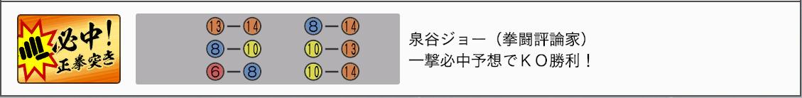 da-bi-sinnbunn5.png